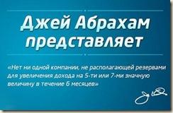 Международный телемост от ведущих западных и российских маркетологов